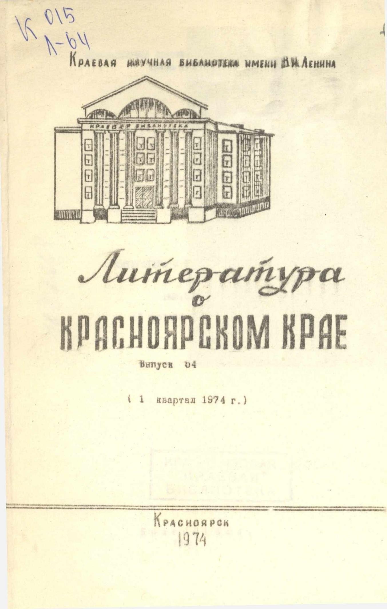 Член союза художников копыловский