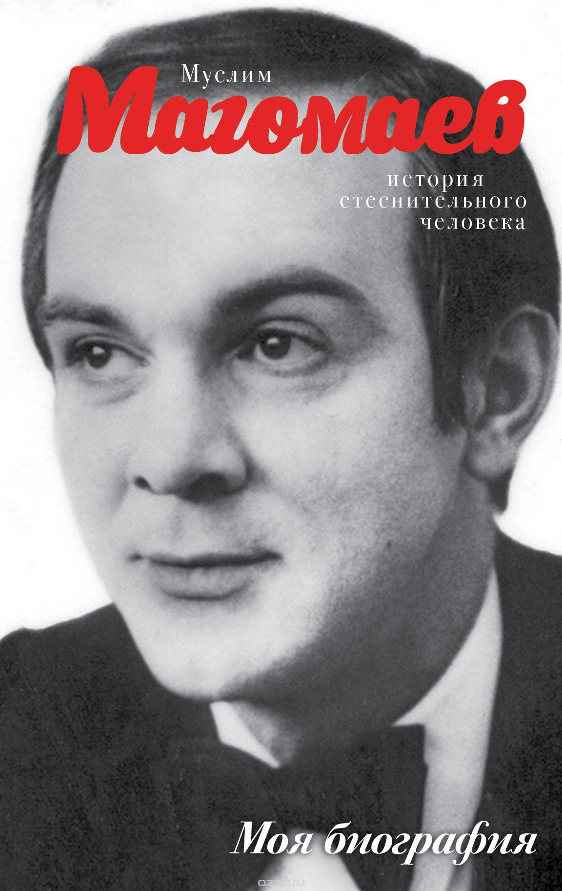 Памятники екатеринбурга гена букин цыганочка 1982 год памятники авторские отечественной дешевые 2018 года в москве