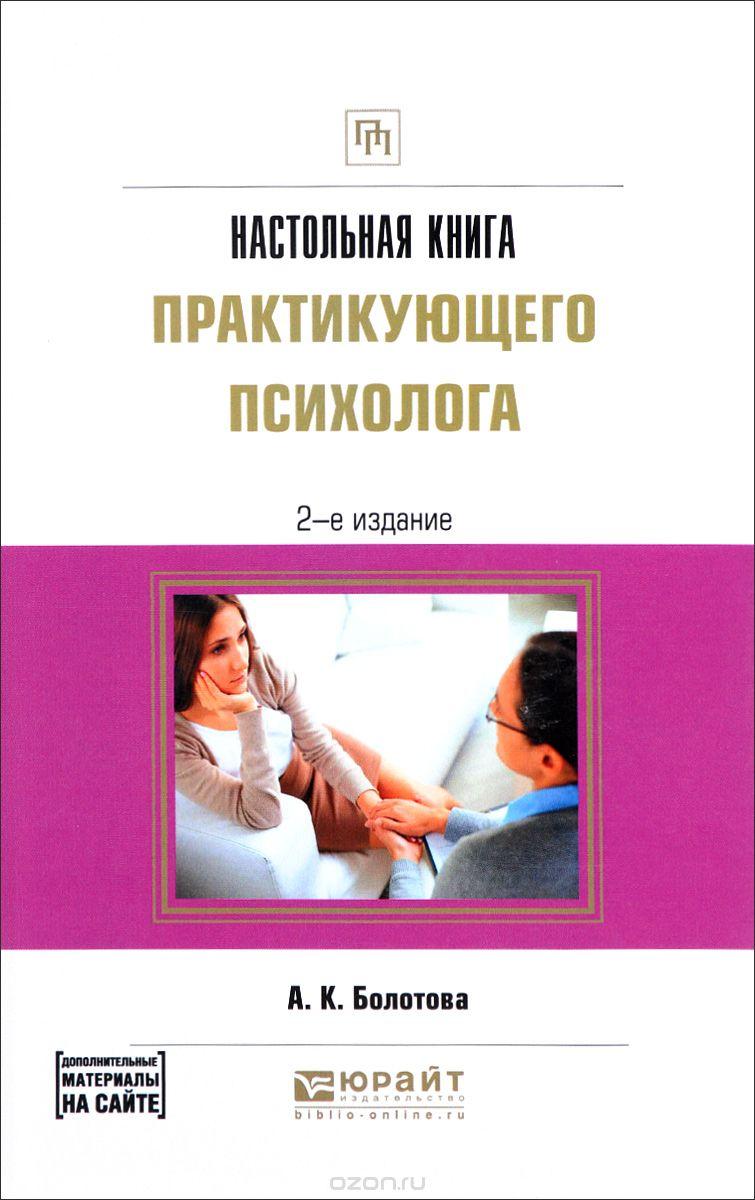 Наталья гулина секс подсказки