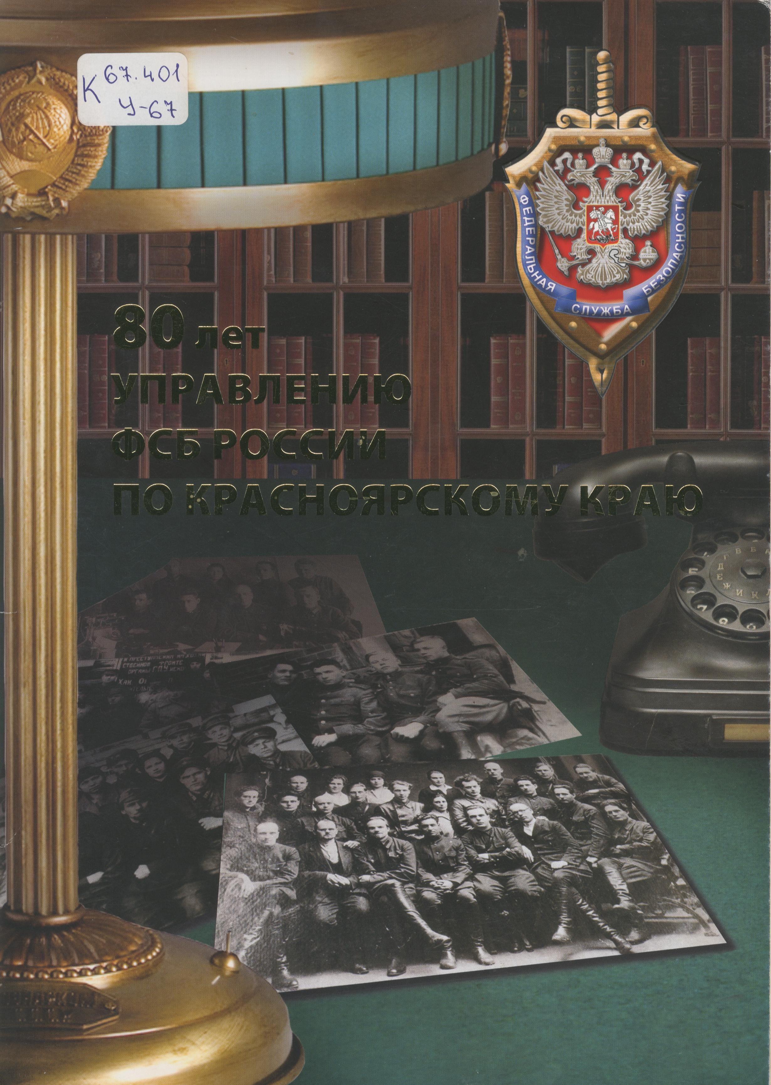 Решебник книга русский язык авторы е.а.быстрова о.м.александрова о.в.зеленова е стр 107 упр 238.е.семенова