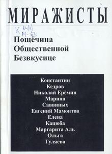 история артемов 2012 11 издание скачать pdf