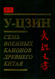 Чеченские семис сексом
