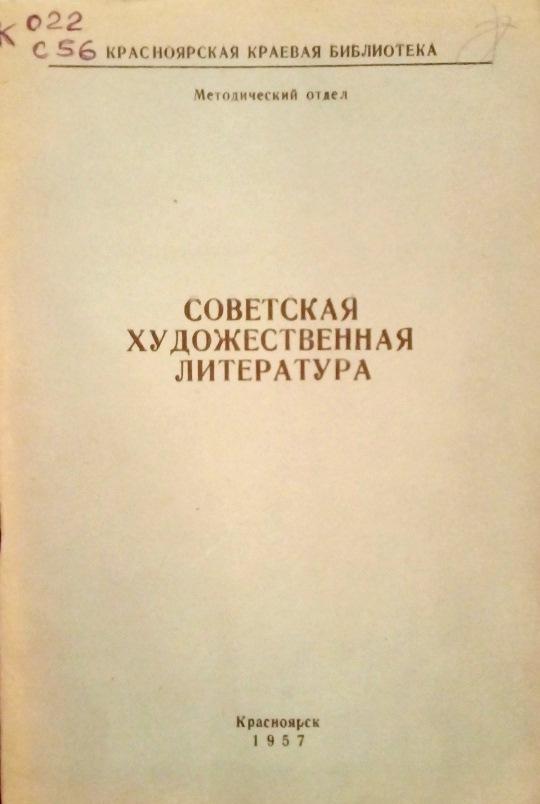 Девушки ждущие любви в Дивногорске