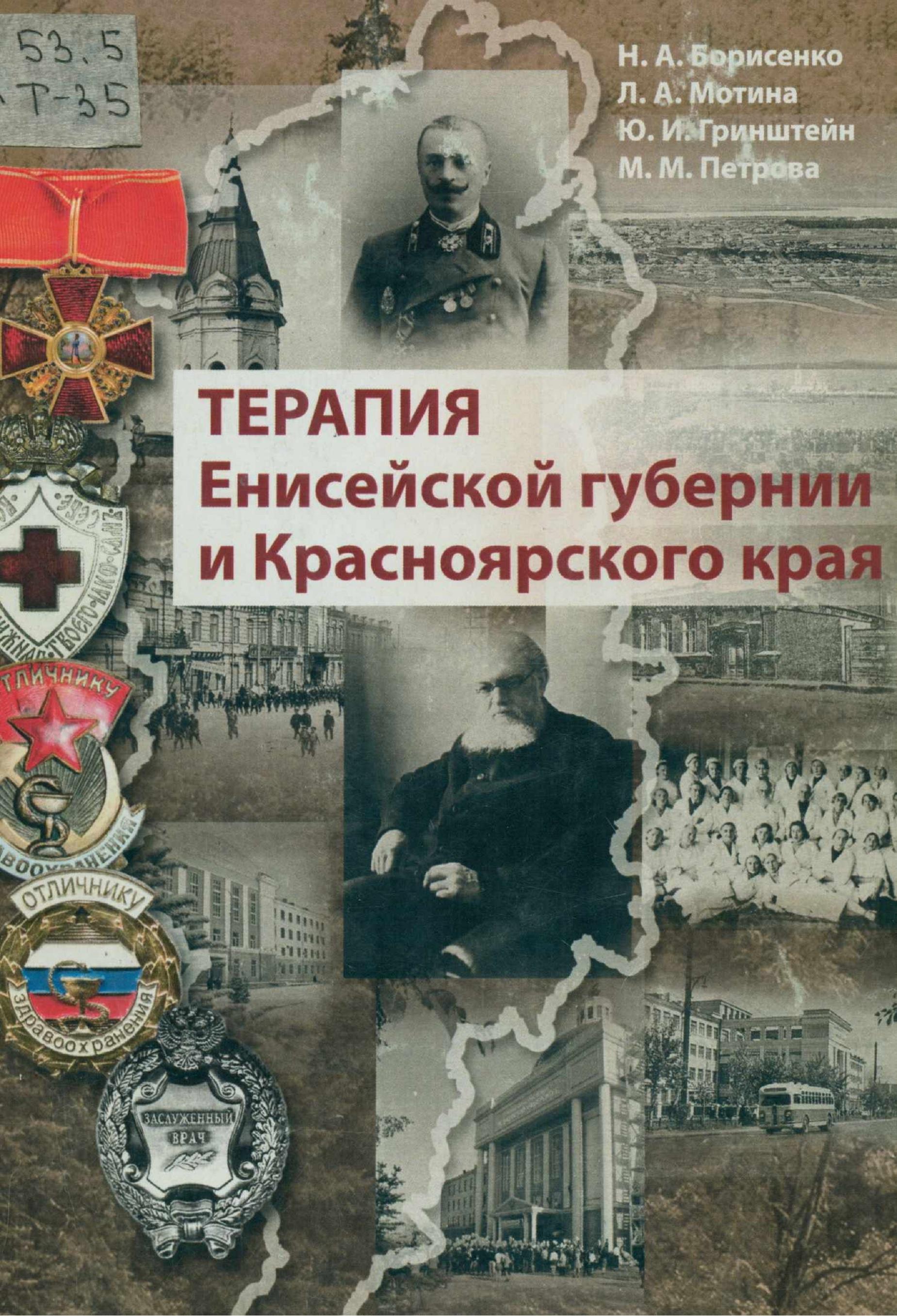 Елена васильевна глаголева член правления роо дом на пути